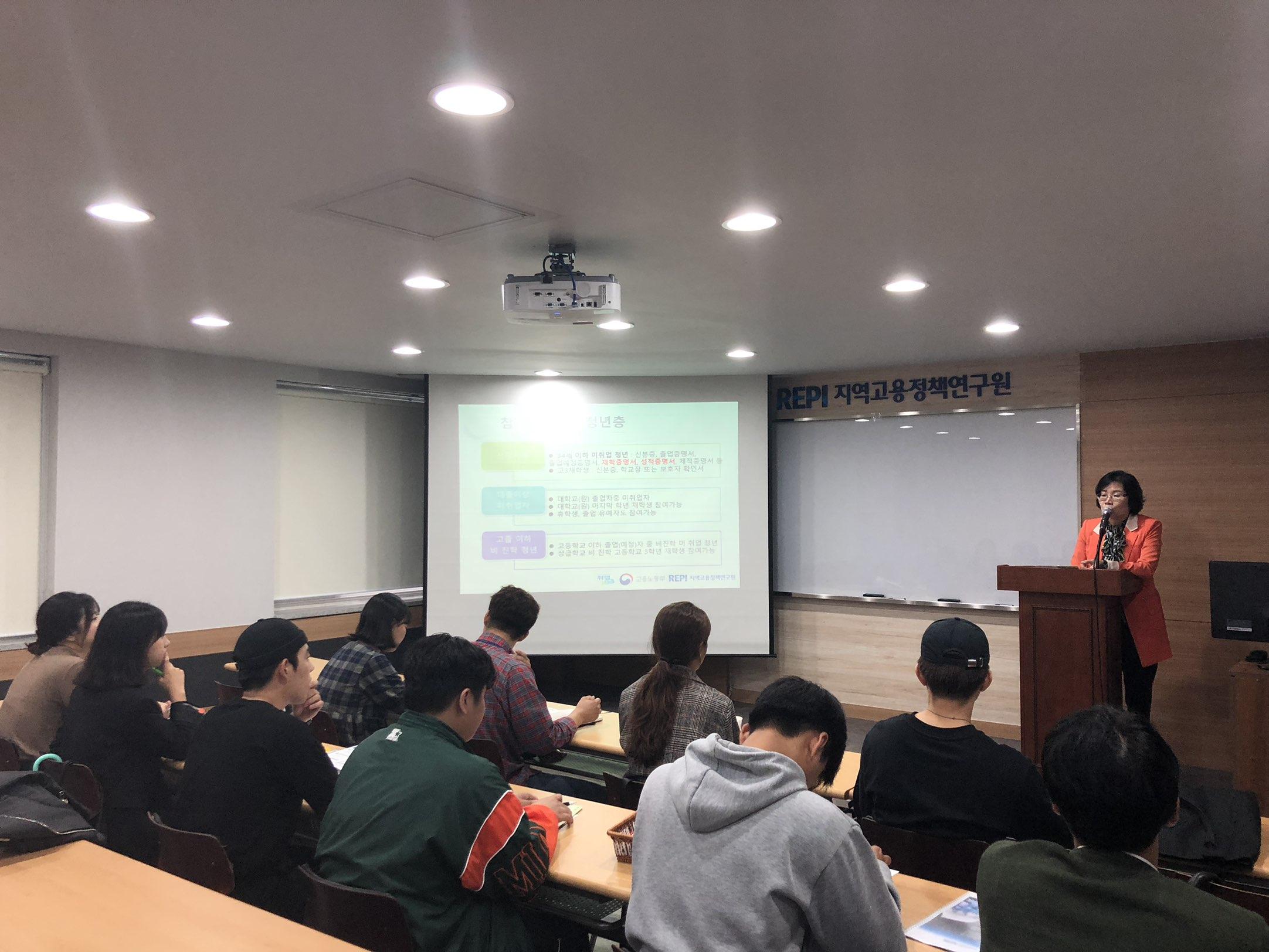 [서포터즈 ROOKIE 4기] 1주차 활동 - 취업성공패키지 교육, 오프라인 활동 회의